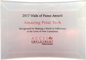 2017 Walk of Fame Award | Amazing Print Tech